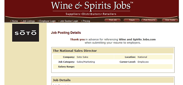 wine-and-spirits-web-2 T J Maxx Job Application Form on dunkin donuts, printable restaurant, foot locker, new york, clip art, basic blank,